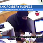 Police seek help following bank robbery in Bedford County