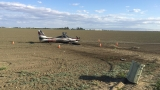 Plane with family of 5 goes down near Firebaugh airport