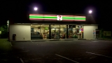 Teens accused of robbing Vancouver 7-Eleven at gunpoint