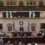 Oklahoma Senate votes on teacher pay raise