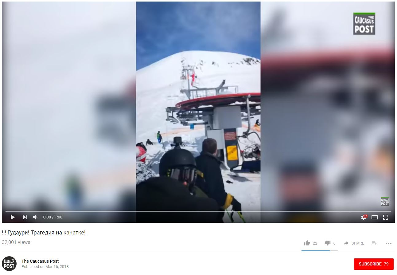 Video: Lift malfunction is skier's worst nightmare (Photo: Caucasus Post via Facebook)